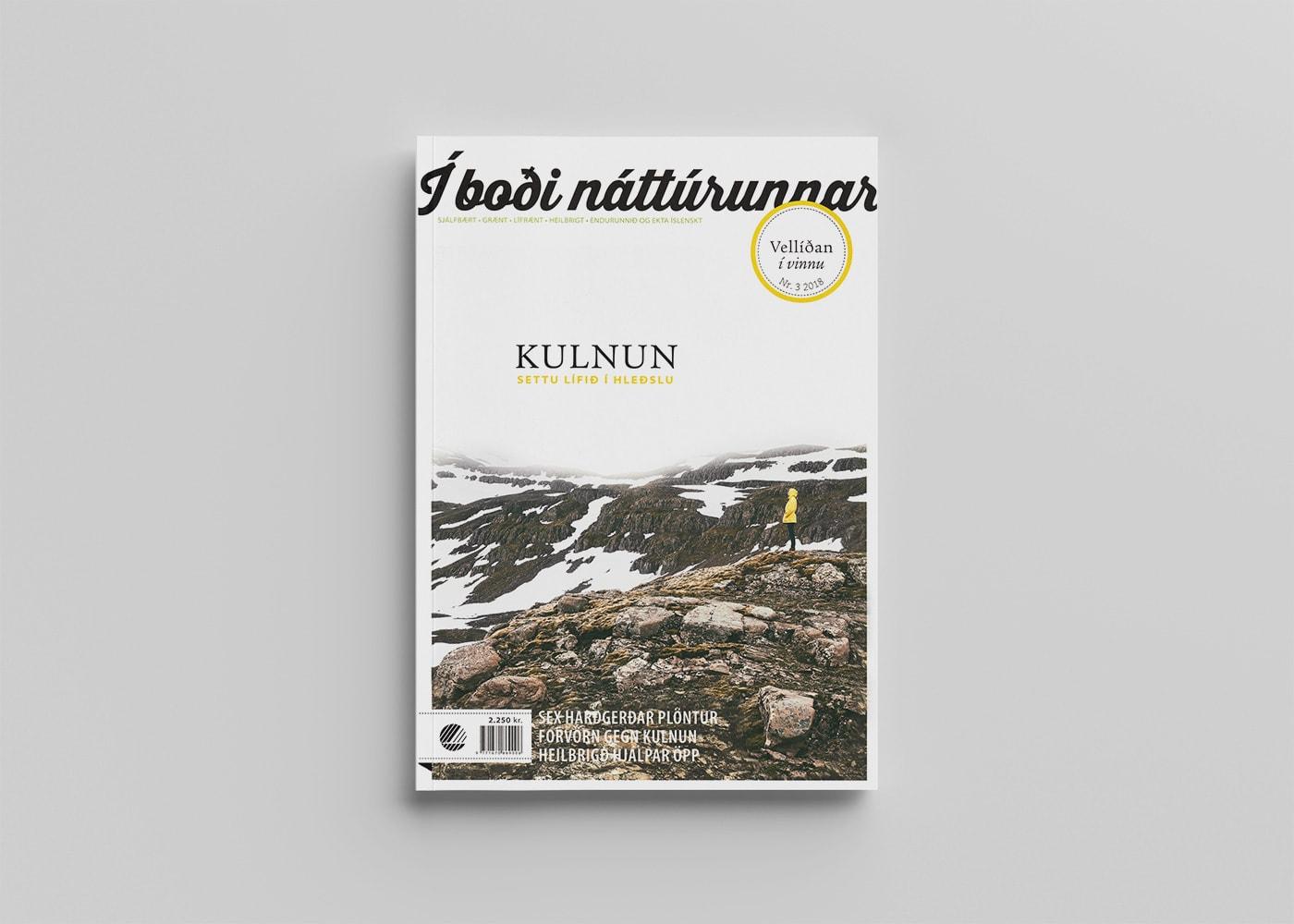 Cover Image for 'Í boði náttúrunnar' Magazine
